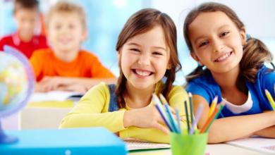 موقع تقديم المدارس الحكومية