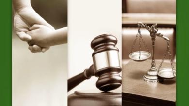 ما هو قانون الحضانة الجديد في السعودية 1442