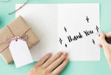 رسالة شكر
