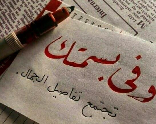 كلمات عشق