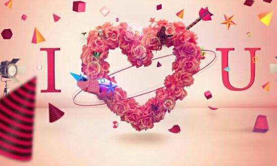 احتفال بالحب