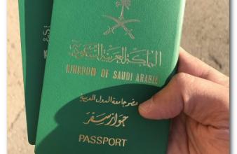 التفويض على تأشيرة
