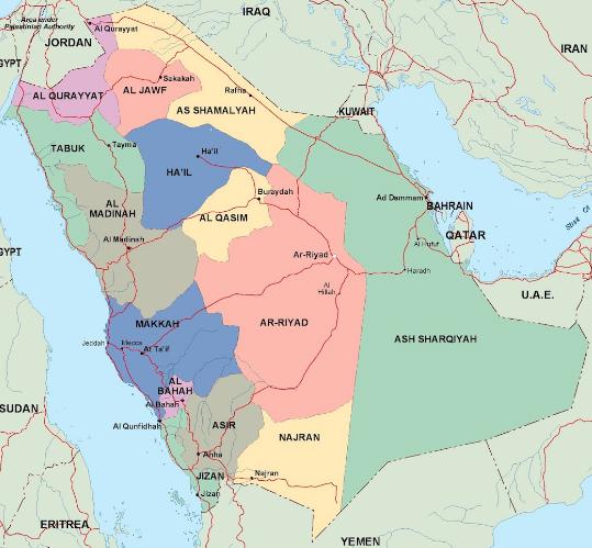 مدن ومحافظات السعودية